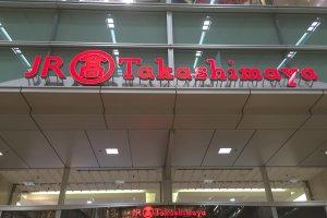 Le magasin Takashimaya