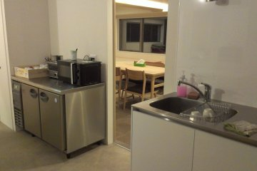 10th floor kitchen area
