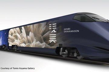 Genbi Shinkansen รถไฟชินคันเซ็นใหม่ล่าสุดของญี่ปุ่น