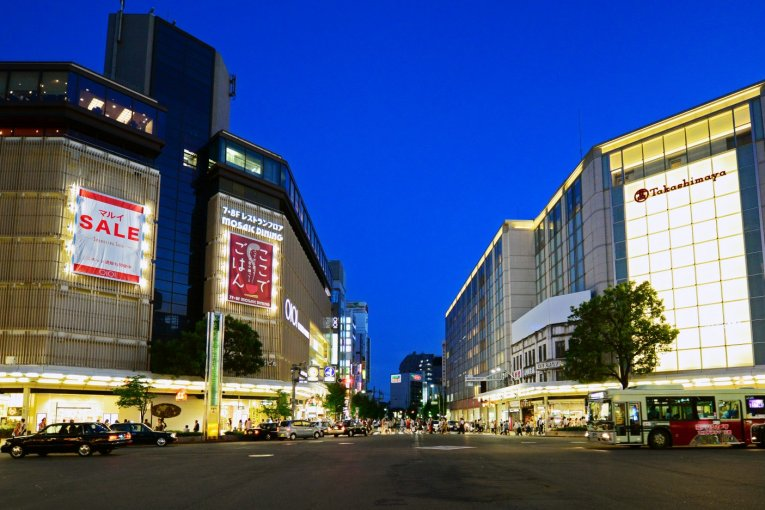 Takashimaya Department Store