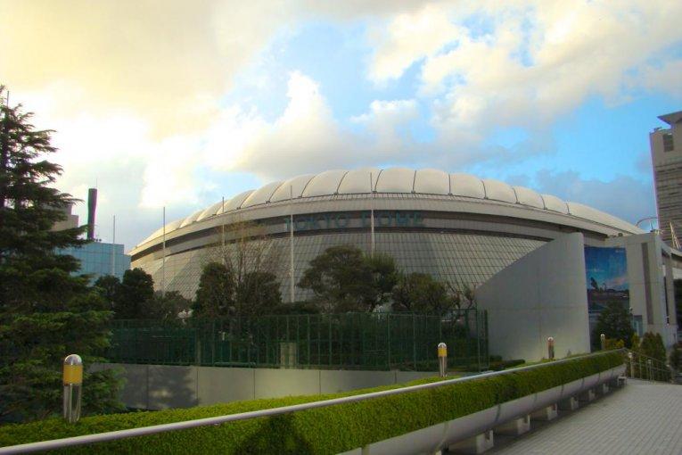 Tokyo Dome City, Бункйо-ку
