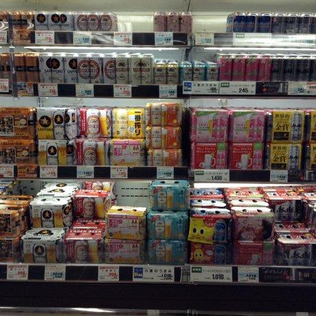 Bia Nhật Bản