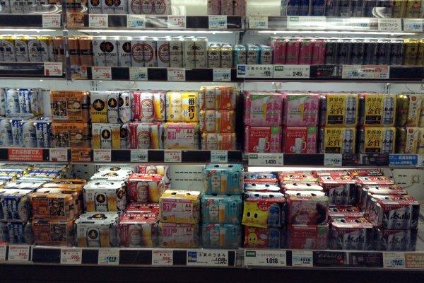 Sélection de bières dans un supermarché