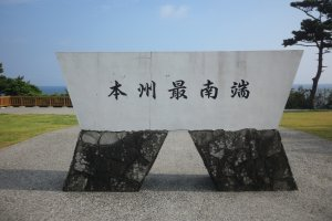 Southern-most point of Honshu island