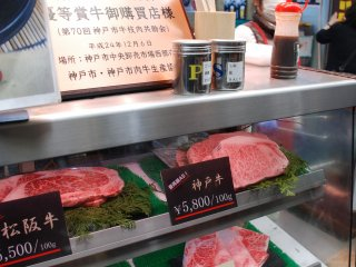 Kobe Beef at ¥5800 for 100g.