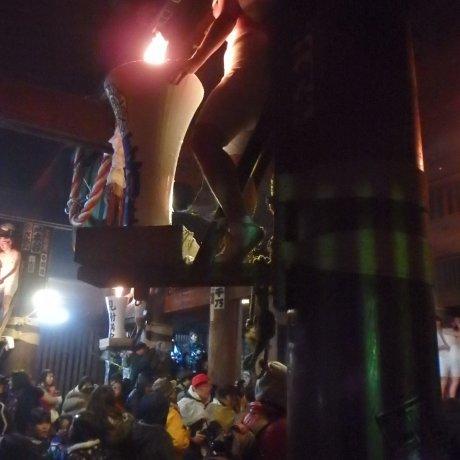 Bishamondo Naked Man Festival, Urasa
