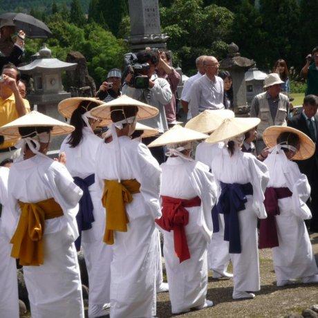 Nunobashi Kanjoue