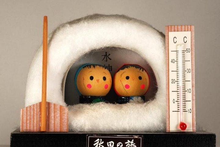 พิพิธภัณฑ์โยโคเตะคามาคูระ