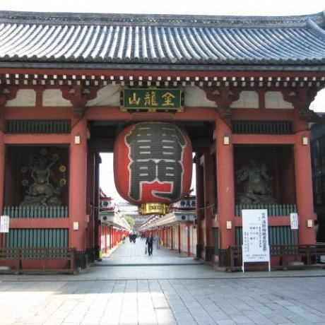 Photos of Senso-ji Temple