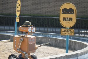 Animated robots supervise Mobi Park's ACRO-X track