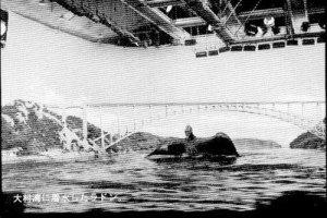 Rodan and miniature Saikai Bridge