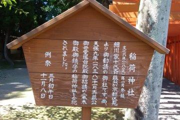 Большая часть информация в парке представлена на японском языке
