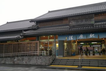 Sawara train station. The old feel of Japan can already be felt here!