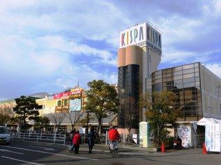 Kispa La Park é um complexo de entretenimento e shopping junto à estação de Haruki - um excelente local para comprar bento e sake antes do seu piquenique hanami, ou para alguns cosméticos duty free antes de entrar no Aeroporto Internacional de Kansai