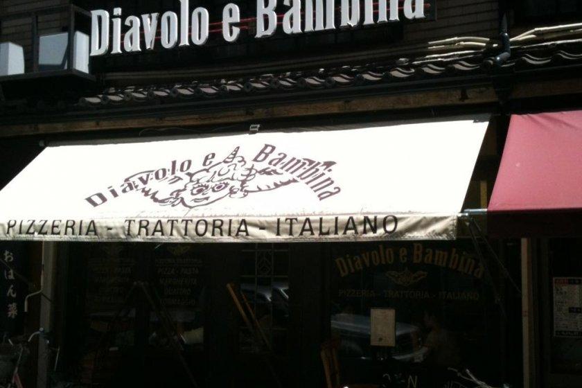The welcoming entrance to Diavolo e Bambina
