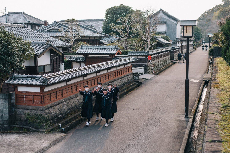 Cidade de Obi - A Quioto de Kyushu