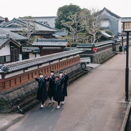"""Obi - a """"Quioto de Kyushu"""""""