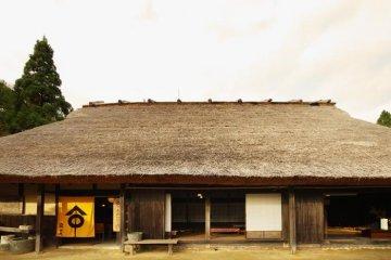 Wagura Ichijoan Café