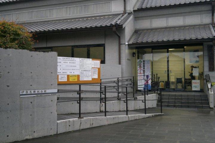 Museum Inoh Tadataka