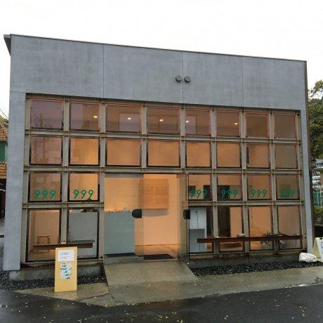 Miyanoura Gallery 6