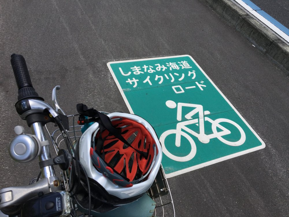 Let's go cycling on the Shimanami Kaido! We will follow the recommended beginner route that measures 76km in total length from Onomichi to Imabari. First you take a ferry from Onomichi to Mukaishima as the bridge that connects them is only for cars.