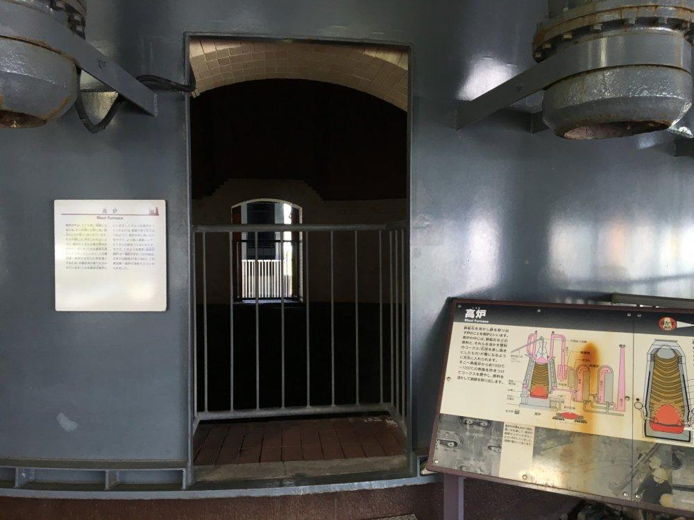 Higashida Blast Furnace - Kitakyushu  Fukuoka