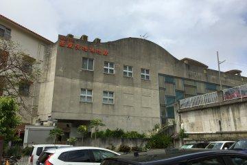 Tsuboya Pottery Museum facade
