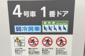 Another, though smaller, sign for priority seating