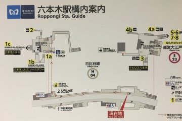 A station guide, with more detailed information