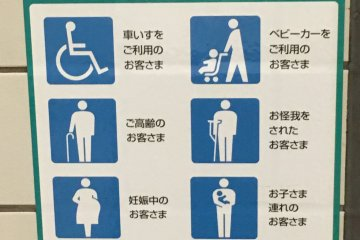 These signs near elevators advise others to give priority to those in need. Many people ignore these signs, so still expect to wait your turn.