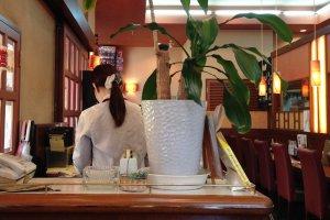 Haruki Tea House