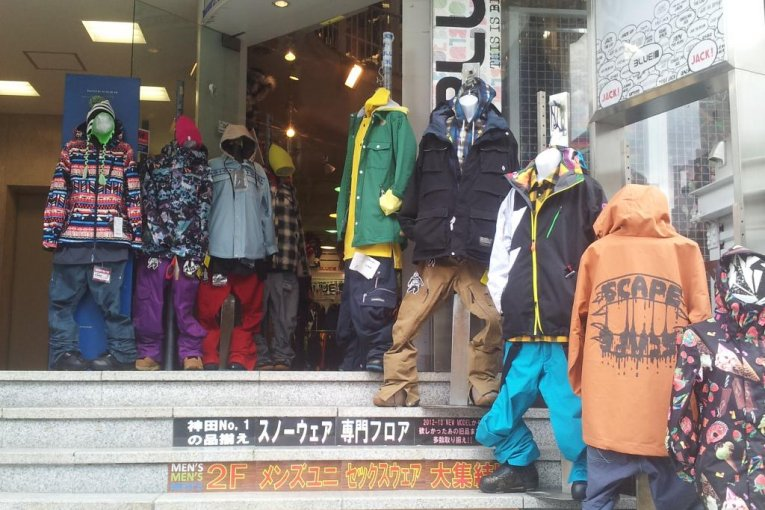 Jimbocho Winter Sports Shop Street