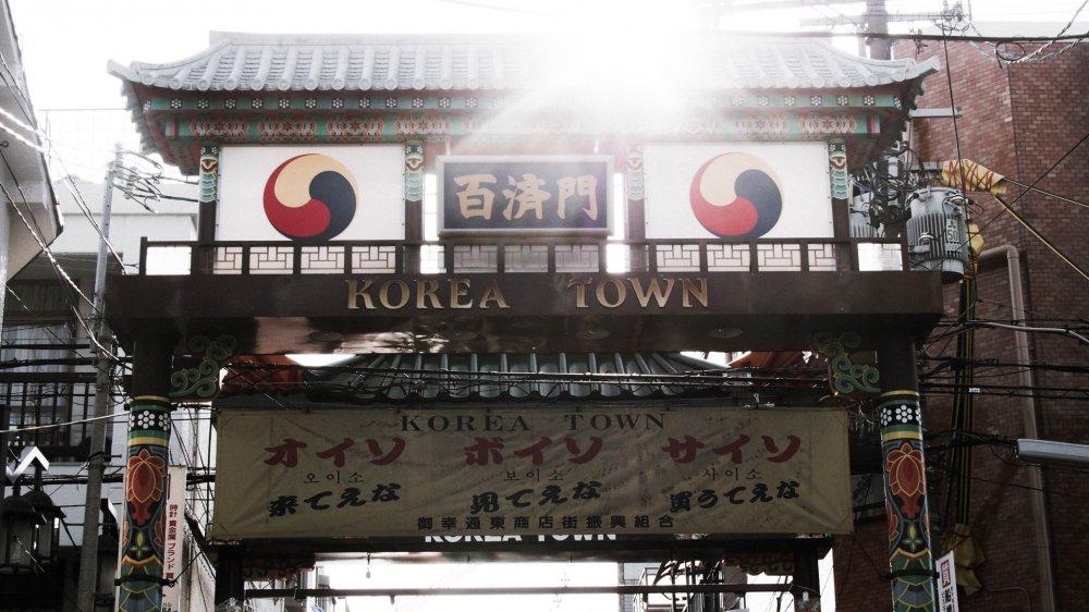 osaka s korea town 大阪 japan travel