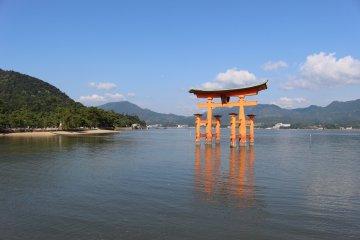 La préfecture d'Hiroshima