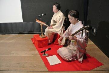 The singer and shamisen player
