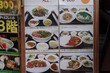 <p>How to find the restaurant from the street</p>