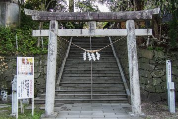 One of the gates at the shrine.