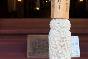Rope that worshippers tug on to ring the bell at the main shrine