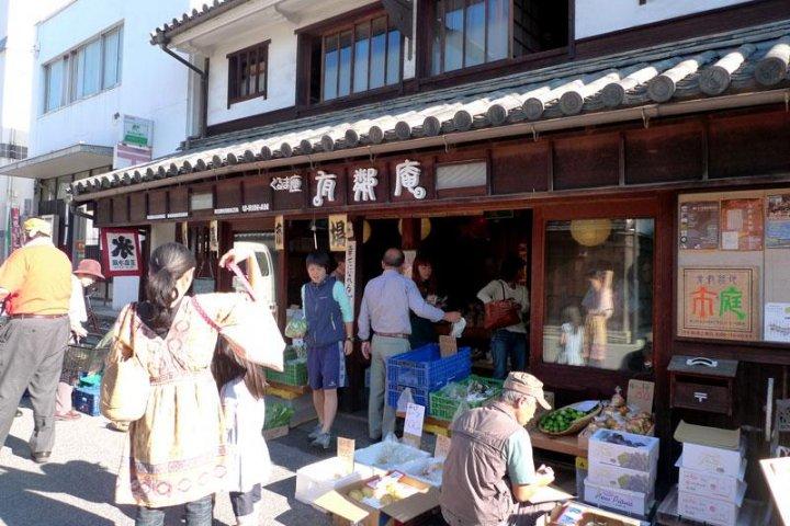 Kurashiki's U-Rin-An Guesthouse