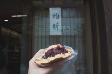 Dorayaki from Usagiya