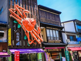 Snow crab is a very popular local delicacy.