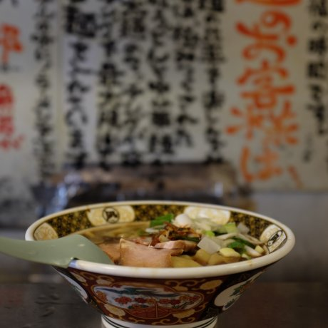 Experience Nagi in Golden Gai