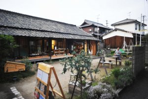 Shimacoya guesthouse and cafe