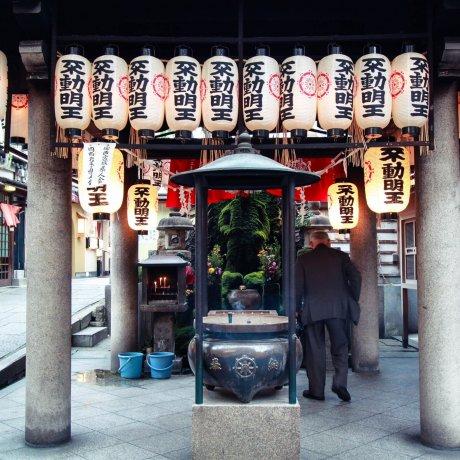 The Historical Hozenji Temple