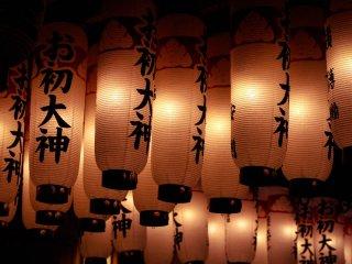 Chochin : des lanternes traditionnelles japonaises