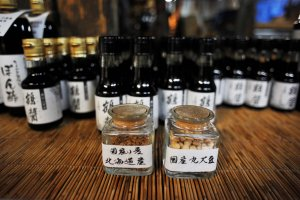 The different types of soy sauce at Yamaroku
