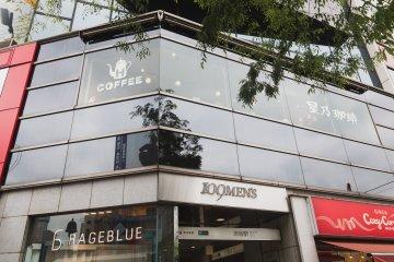 How it looks like from the outside; café is inside 109MEN'S