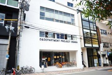 大阪 D&Department