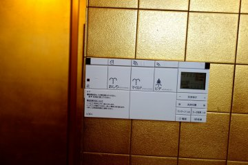 Equipped with all the standard functions of a Japan-made toilet