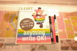 Notebook for guests to jot down messages